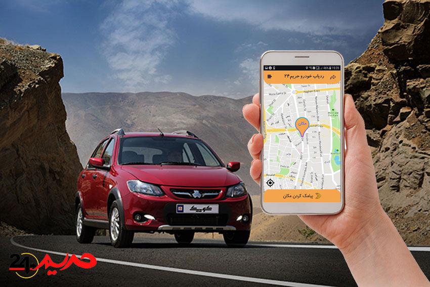 امکانات فوق العاده برنامه مسیریاب و ضد سرقت خودرو حریم24,دستگاه های ردیاب خودرو با جی پی اس GPS