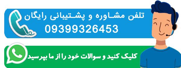 پشتیبانی برنامه حریم 24-نظارت بر خانواده - ردیابی کنترل گوشی تلفن همراه
